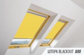Окно-балкон FGH-V P2 Galeria - FAKRO